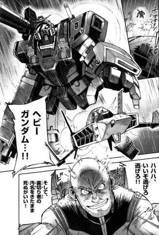 File:After-Jaburo 23.jpg