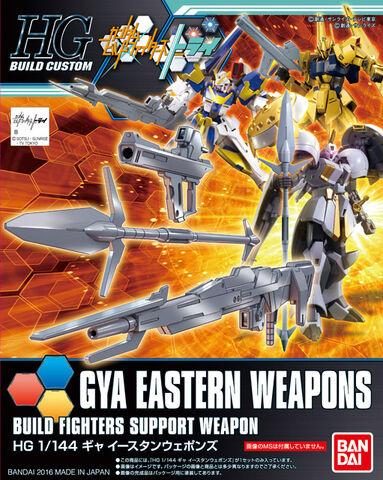 File:HGBC Gya Eastern Weapons.jpg