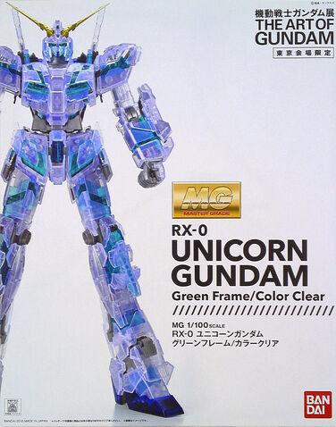 File:MG Unicorn Gundam (Green Frame Clear Color Ver.).jpg