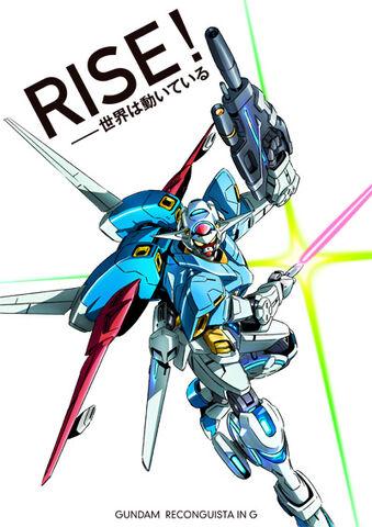 File:New Gundam in Gundam Reconguista in G.jpg