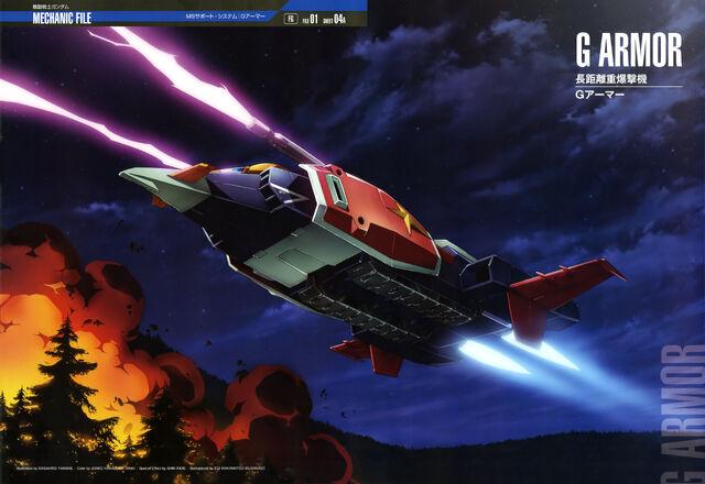 File:G armor.jpg