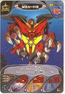 Gundam Combat 15