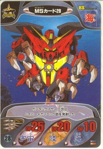 File:Gundam Combat 15.jpeg