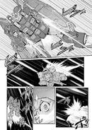MSV-R Gunner Gundam A