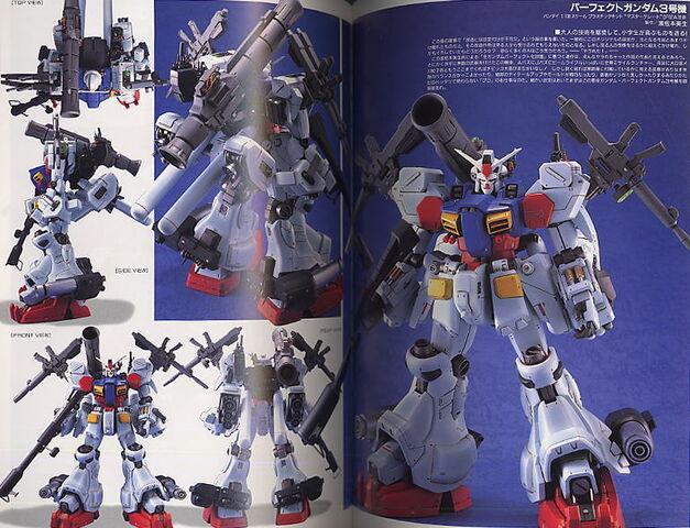 File:Perfect Gundam No3.jpeg