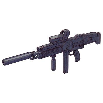 File:Jesta-assault-carbine.jpg