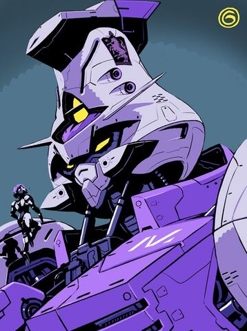 File:Kimaris gyoubu 2.jpeg