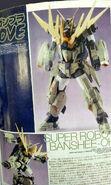 SUPER ROBOT BANSHEE-OH