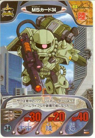 File:Gundam Combat 21.jpeg