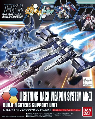 File:Lightning Back Weapon System Mk-II.jpg