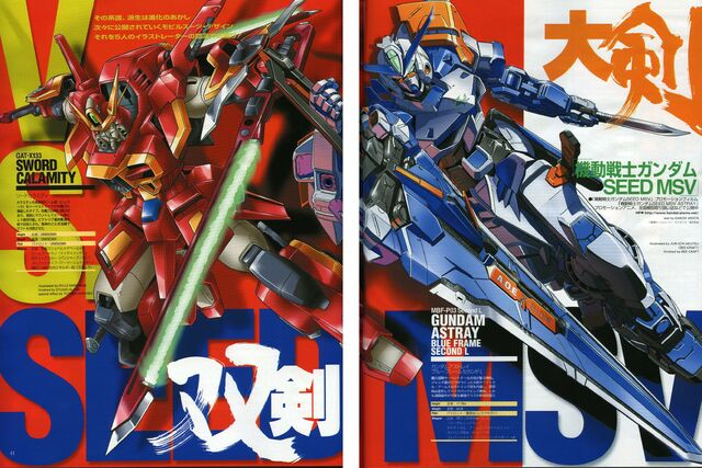 File:Astray Blue Frame 2nd L vs. Sword Calamity.jpg