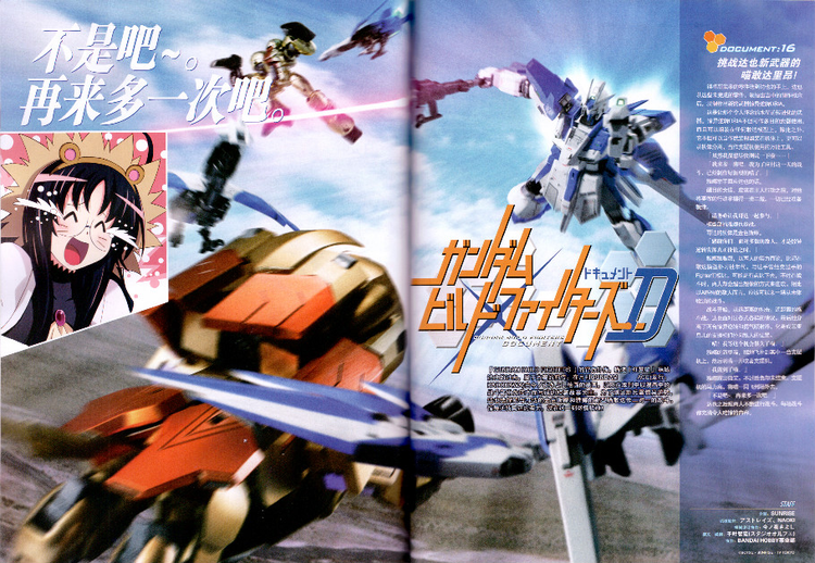 Image gundam build fighters document the gundam for Domon kasshu build fighters try