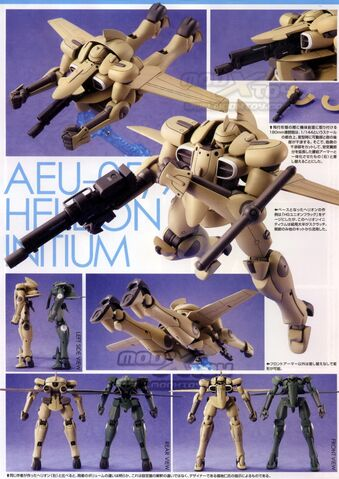 File:HG - AEU-0592 Hellion Initium1.jpg