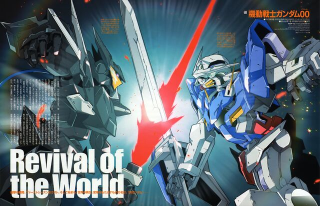 File:GN Flag VS Exia Magazine Article.jpg