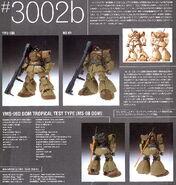 Yms-09d gff