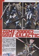 ZGMF-2000G2