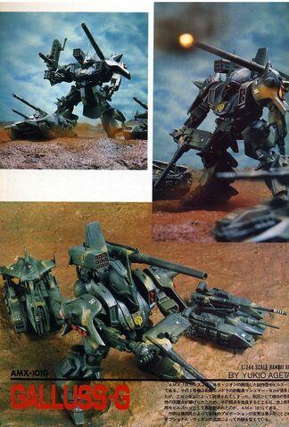 File:AMX-101G.jpeg