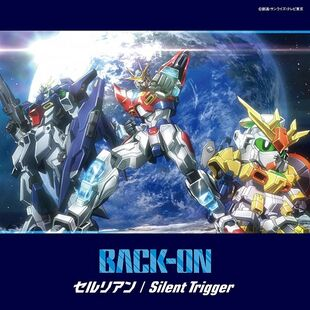 CD+DVD Edition cover