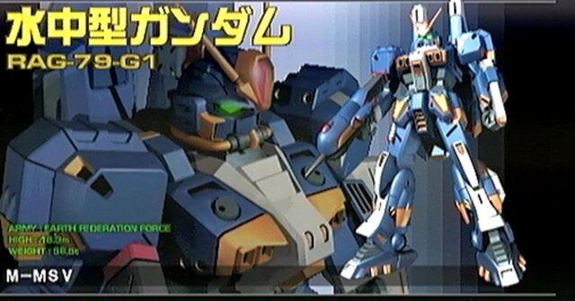 File:Gundam diver.jpg