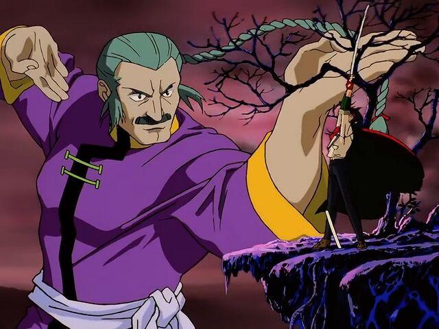File:Master asia.jpg