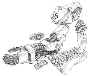 File:Hyaku Shiki - Arm Unit.png