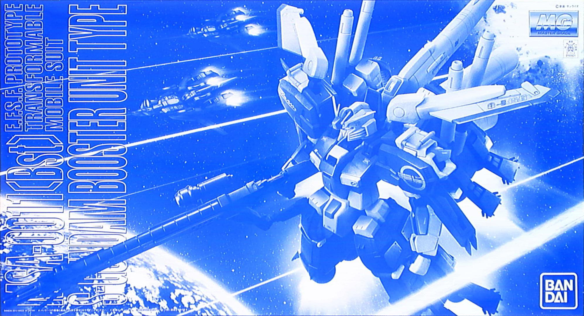 File:MG S Gundam Booster Unit Type.jpg