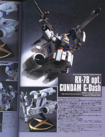 File:RX-78 opt.jpeg