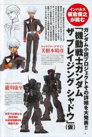 File:Mobile Suit Gandam The Blazing Shadow.jpg