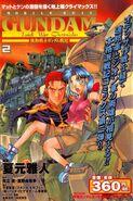 Mobile Suit Gundam-Lost War Chronicles-Manga Cover0