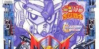 SD Gundam Chibi Senshi