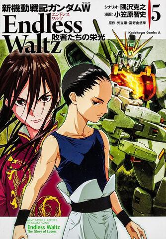 File:GW Endless Waltz glory of losers Vol.5.jpg