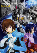 Mobile Suit Gundam SEED Re Vol.3