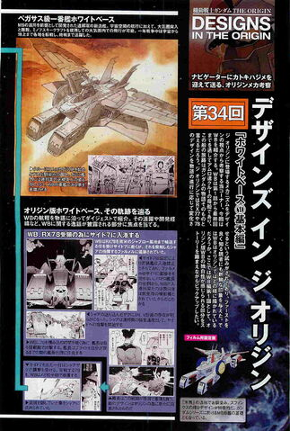 File:The Origin Designs SCV-70 White Base243.jpg