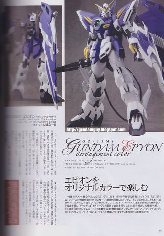 File:Epyon Color.jpg