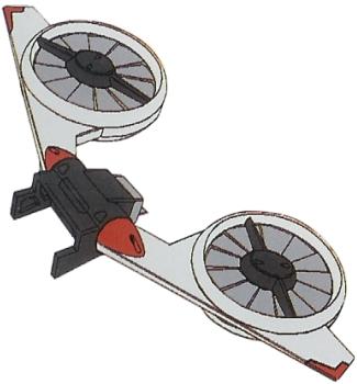 File:Flight Rotor Shrike.jpg
