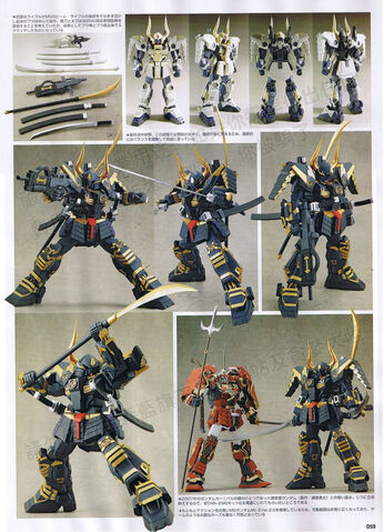 File:MG Musha Gundam Mk. II2.jpg