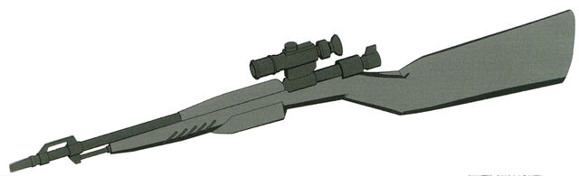 File:Rgm-79sp-sniperrifle.jpg