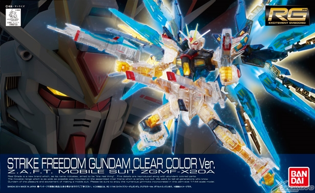 File:Rg strike freedom clear.jpg
