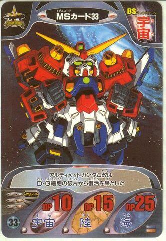 File:Gundam Combat 20.jpeg
