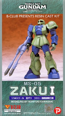 File:ZAKU I.jpg