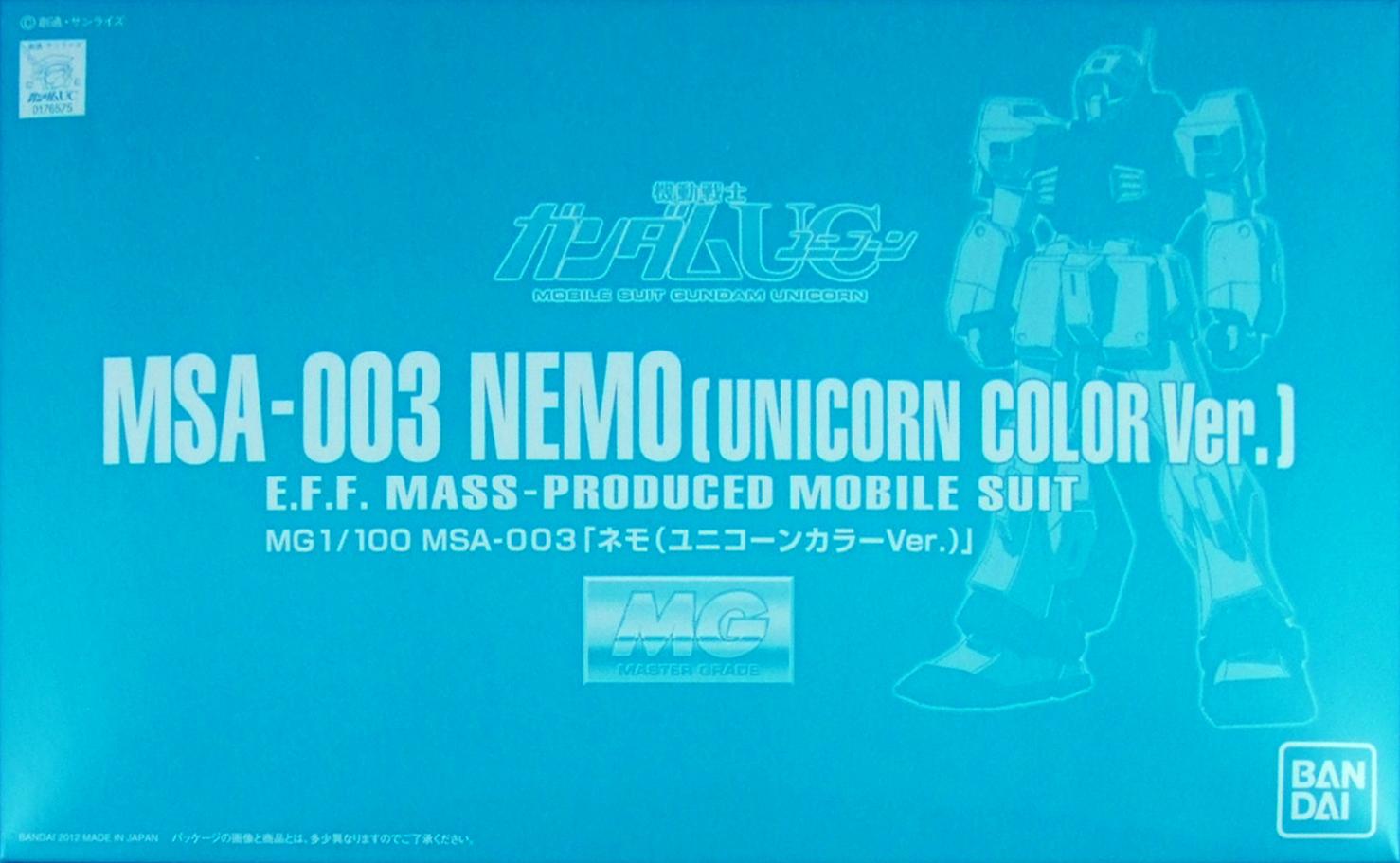 File:MG Nemo -Unicorn Color Ver.-.jpg