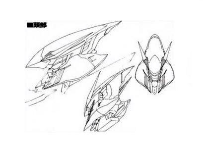 File:GNW-20003 Arche Gundam Drei MS Head Lineart.jpg