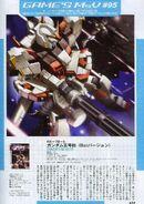 Gundam G05 - Games MSV 95