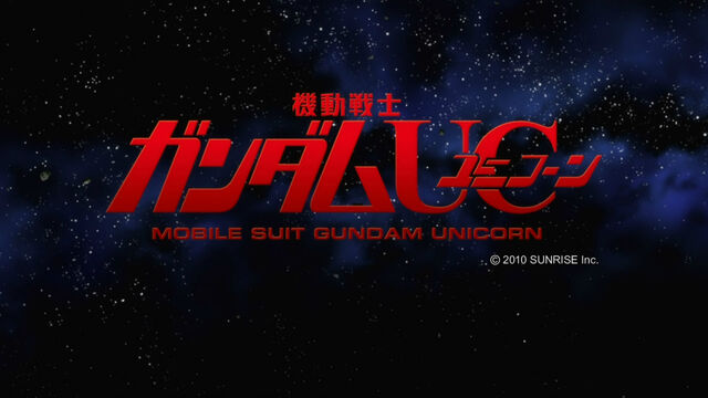 File:Mobile suit gundam unicorn - 03 snap01.jpg