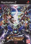 SD Gundam G Generation Wars Front Cover