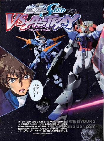 File:Dengeki 1008 115.jpg