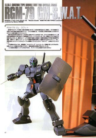 File:GM-S.W.A.T. 03.jpg