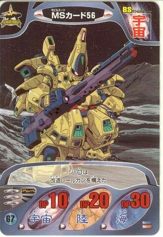File:Gundam Combat 37.jpeg