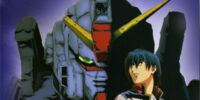 Mobile Suit Gundam: The 08th MS Team, Miller's Report