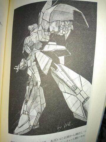 File:ZZ Game Book 03.jpg